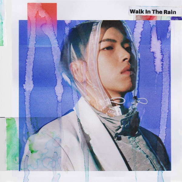 Osshun Gum D/S [Walk In The Rain] 발표
